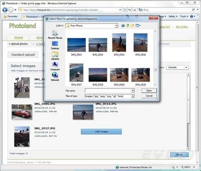 Aurigma Upload Suite预览: