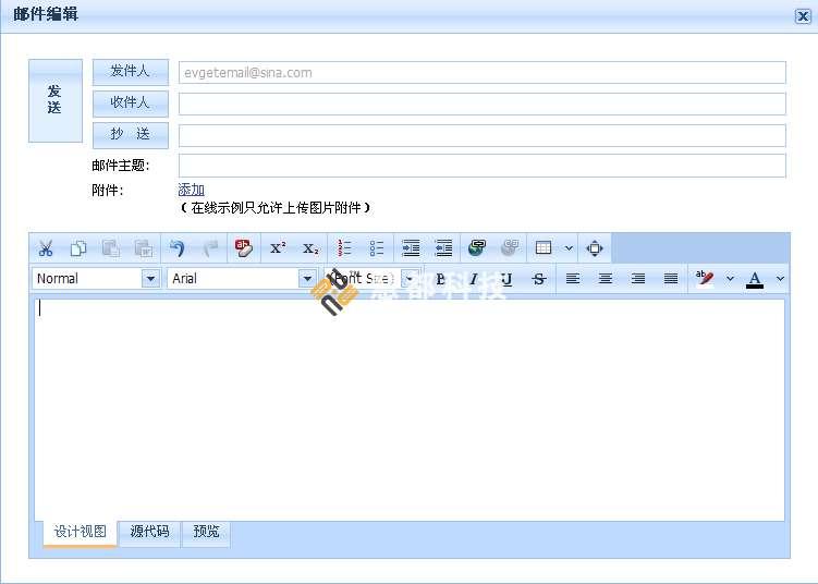 EvWebMail邮件插件预览: