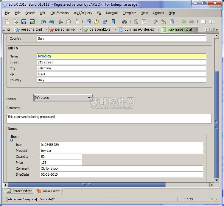 EditiX XML Editor预览:EditiX(XML Editor)界面预览