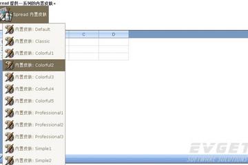 Spread for ASP.NET预览:操作模式