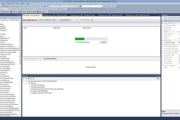 SQL Prompt预览:消除无效对象