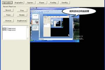 TVideoGrabber Video SDK预览:null