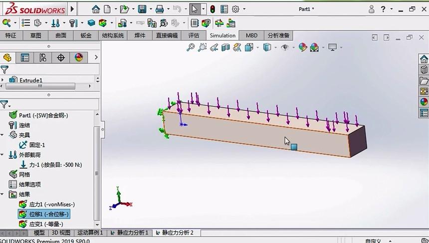 【视频教程】SolidWorks Simulation入门仿真分析(第三课上)