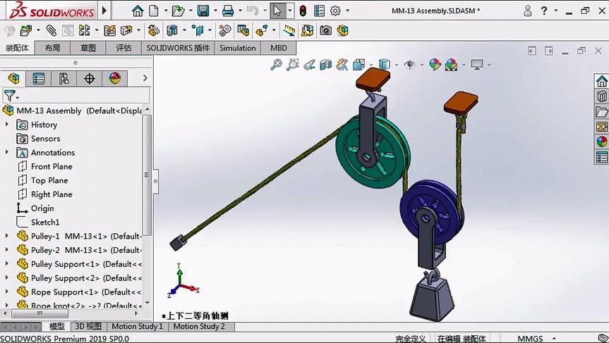 【视频教程】SolidWorks Simulation入门仿真分析(第四课)