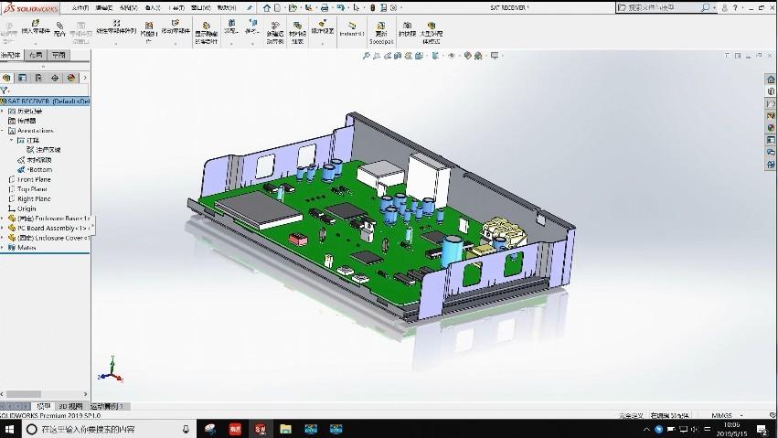 【独家钣金教程】SolidWorks钣金案例操作