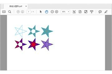 Spire.PDF 图片和图形教程:如何使用 C# 在 PDF 中绘制图形
