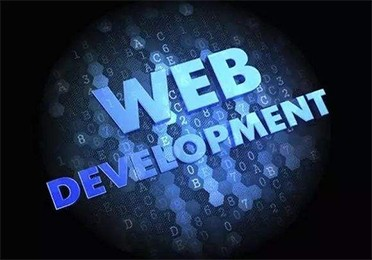 Web前端开发专题