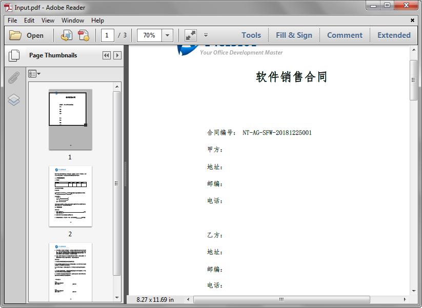 【教程】Spire.PDF教程:如何查找和高亮跨行文本并添加骑缝章