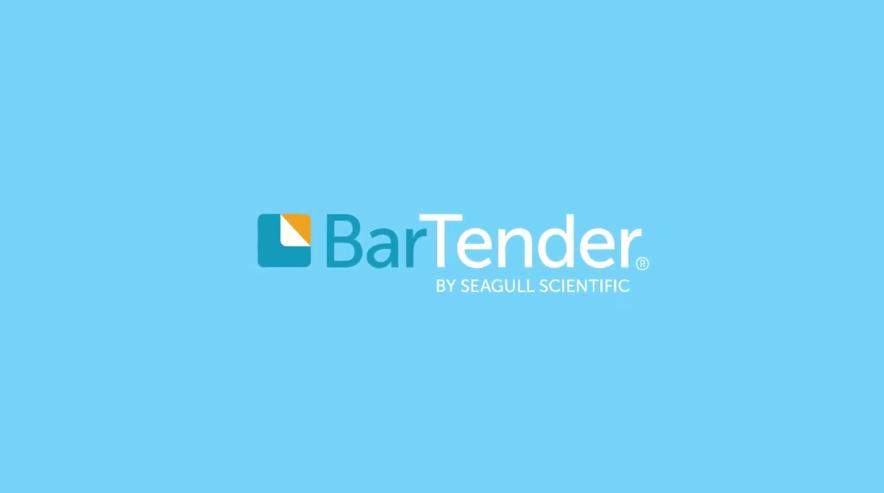 【重磅更新】标签工具BarTender迎来2019 R2版!