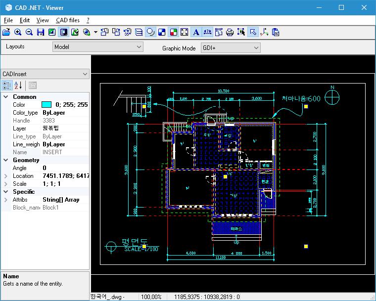 【更新】矢量图形处理控件CAD .NET更新至v14|附下载
