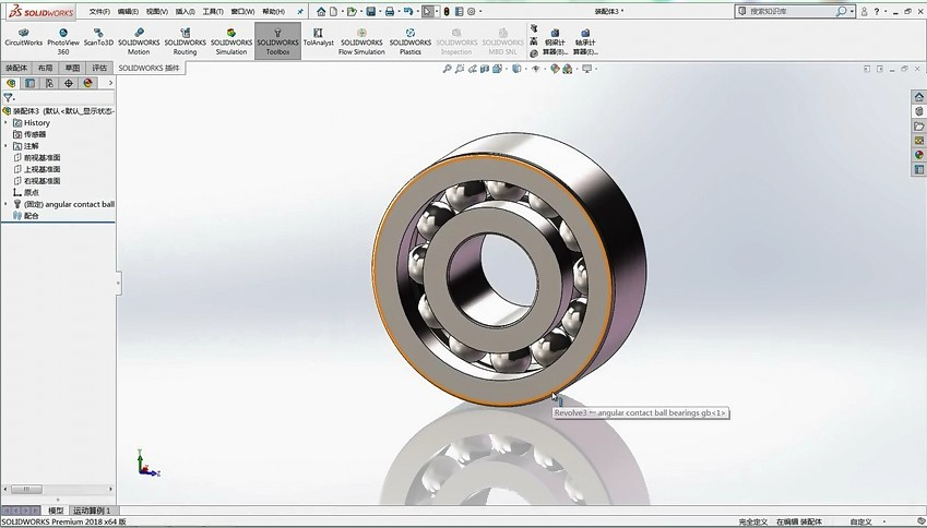 【视频教程】SolidWorks轴承的承受能力与寿命计算器