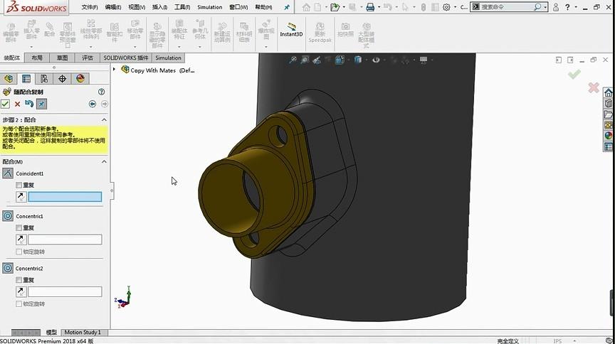 【视频教程】想让SolidWorks装配速度飞起来,只需掌握这个方法!(下)