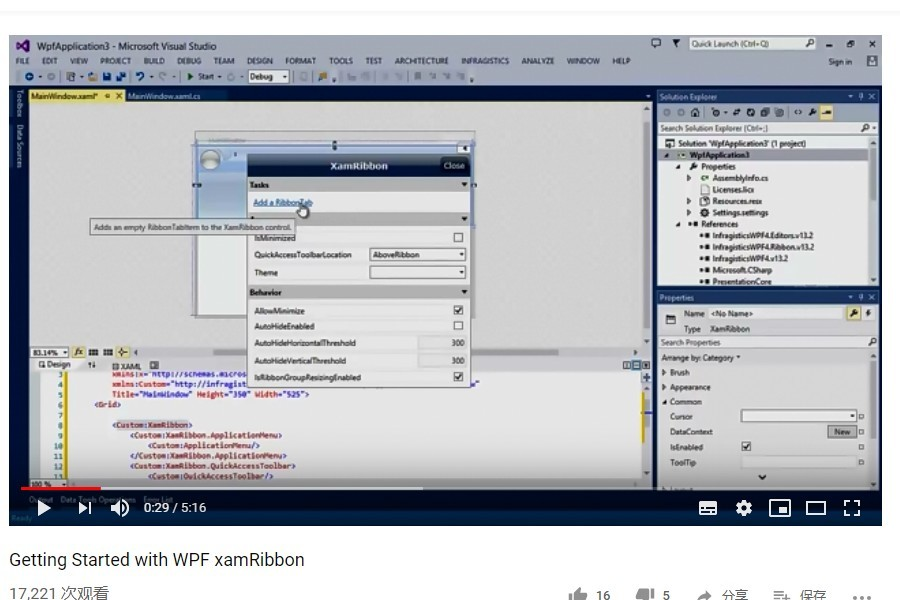 Infragistics Ultimate UI for WPF教程:WPF xamRibbon入门教程