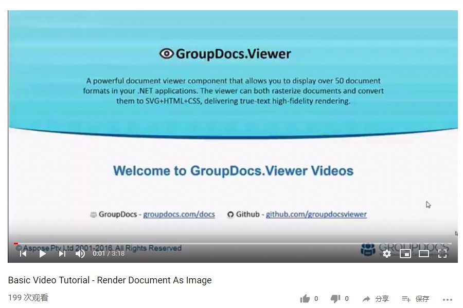 GroupDocs.Viewer教程:如何将文档渲染为图像