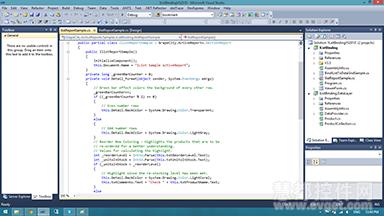 ActiveReports 8与Visual Studio完美集成