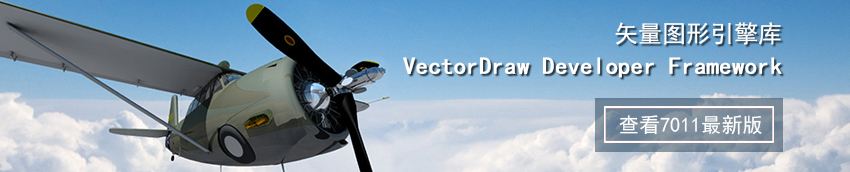 VectorDraw Developer Framework