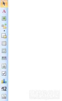 .NET报表组件 控件