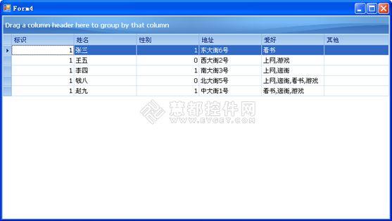 devexpress gridcontrol使用教程之表格列名的配置