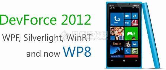 DevForce,Windows Phone 8移动应用开发工具