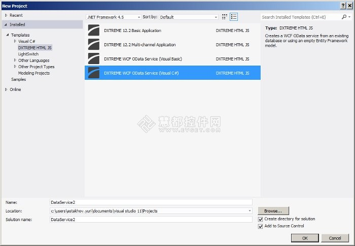 DevExpress DXTREME使用教程:如何创建一个WCF OData服务