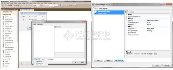 """点击""""run designer""""按钮运行模板设计器,创建空白模板."""