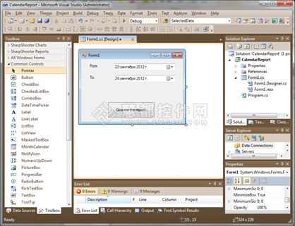 SharpShooter Reports管理报表数据示例(一)准备工作