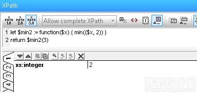 XMLSpy支持XP