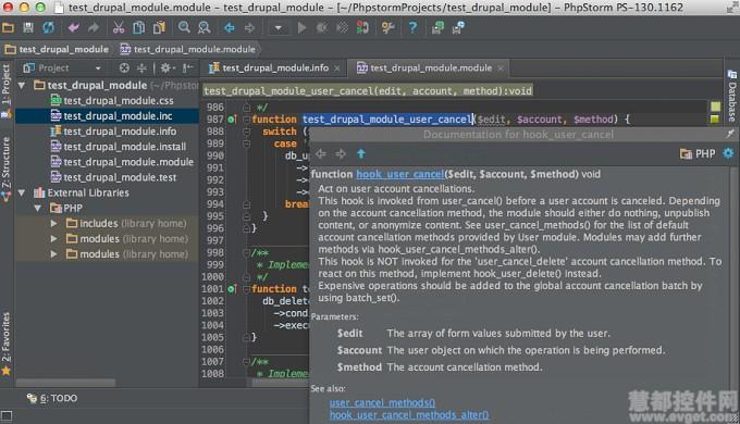 PhpStorm创建Drupal模块项目开发教程 2
