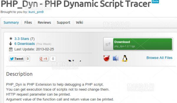 PHP调试工具,PHP_Dyn