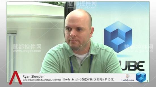 Evolytics公司数据可视化&数据分析经理Ryan Sleeper
