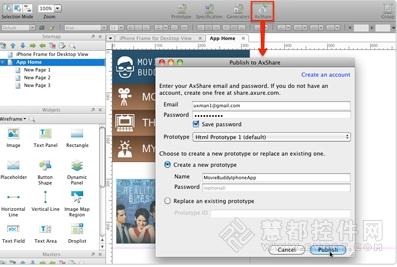 axure运用:使用axure创建iphone应用程序原型(二)