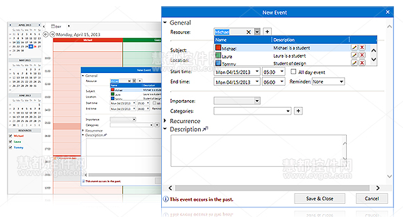 Extensible Editing Form,网络调度,InterSoft 2013,用户界面