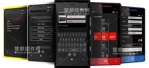 Windows Phone 8,移动开发,InterSoft 2013,用户界面