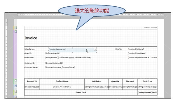 InterSoft,WebUI Studio Premier,ClientUI报表设计器,拖放功能