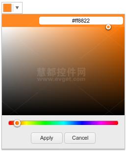 HTML5 Web app开发工具Kendo UI Web教程:颜色拾取器的使用