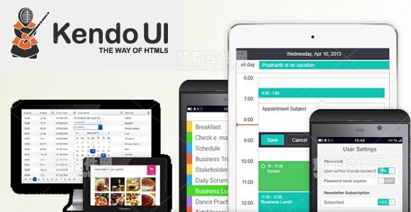 分享10个好用的UI界面设计工具