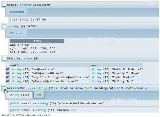 PHP调试工具,Kint