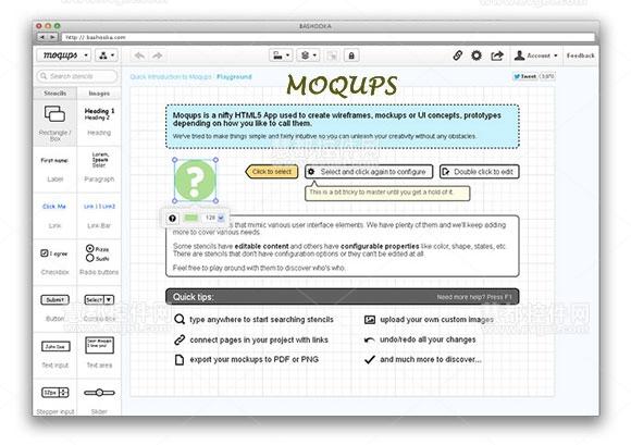 MOQUPS,HTML5 app,SVG模型,界面设计工具