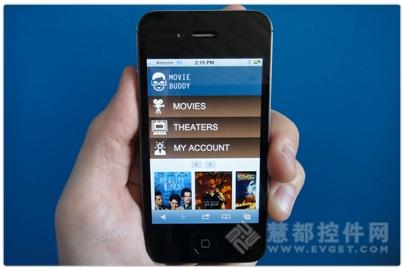 Axure应用:在iPhone浏览器中打开网址