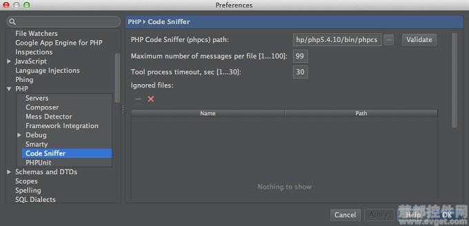phpstorm创建drupal模块项目开发教程(4)