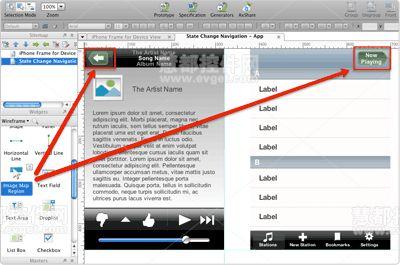 axure运用:使用axure创建iphone应用程序原型(五)