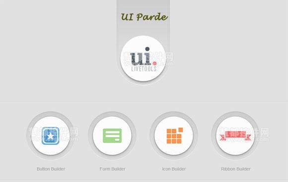UI Parde,UI设计工具,界面设计工具
