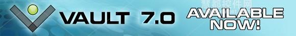 Vault v7.0发布
