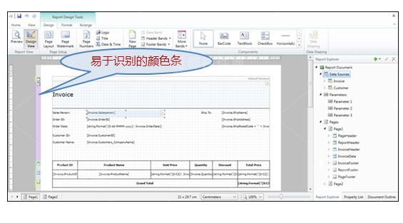 InterSoft,WebUI Studio Premier,ClientUI报表设计器,颜色条
