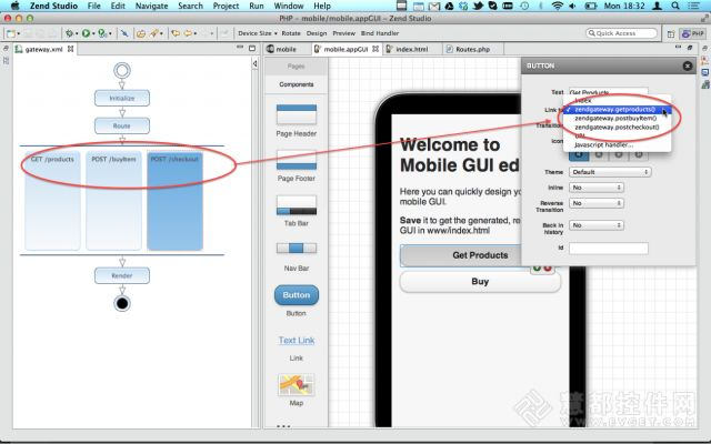 ZendStudio移动程序开发界面
