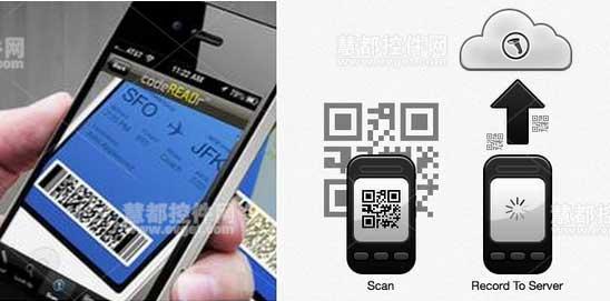 智能手机是企业在条码识别和数据收集业务上的新出路