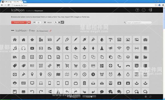IcoMoon App,免费图标下载,前端开发工具,交互设计工具