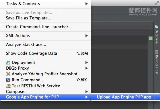 用PhpStorm IDE创建GG App Engine PHP应用教程 三