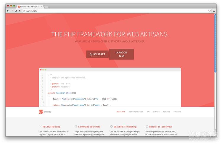 巨匠级PHP Web开发框架 - Laravel