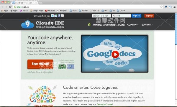 基于云端的IDE Cloud9